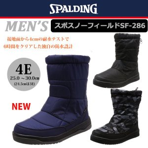SPALDING スポルディング メンズ スポスノーフィールドブーツ SFW-2860|walkup