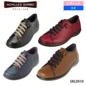 Achilles アキレス SORBO ソルボ  レディース ウォーキングシューズ SRL0910