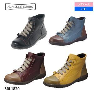 Achilles アキレス SORBO ソルボ レディース カジュアル撥水ブーツ SRL1820