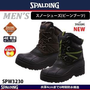 SPALDING スポルディング メンズ 防水スノーブーツ ウィンターブーツ SPW3230|walkup