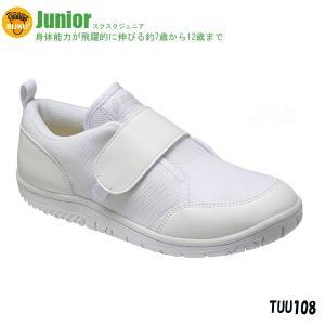asics アシックス sukusuku スクスク 上履きCP Jr. キッズ ジュニア 上靴 スクールシューズ TUU108|walkup