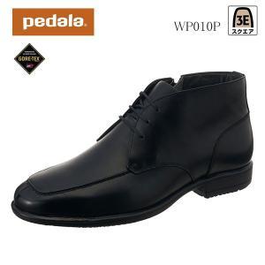 asics アシックス pedala ペダラ メンズ Uモカ ブーツ ゴアテックス 3E WP010P|walkup