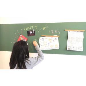マグネット壁紙 スチール シート マグカベ  ワイド 96cm x 3m シール付き|walldecorationstore|04