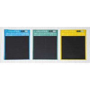 両面テープ付きノンスリップマグネット30mmx100mm 3ピース walldecorationstore 13