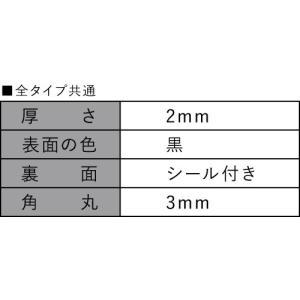 両面テープ付きノンスリップマグネット30mmx100mm 3ピース walldecorationstore 16