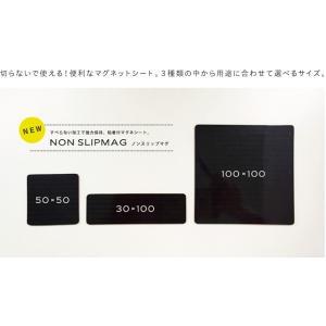 両面テープ付きノンスリップマグネット30mmx100mm 3ピース walldecorationstore 03