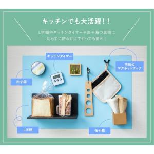 両面テープ付きノンスリップマグネット30mmx100mm 3ピース walldecorationstore 06