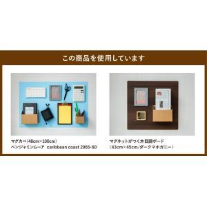 両面テープ付きノンスリップマグネット30mmx100mm 3ピース walldecorationstore 08