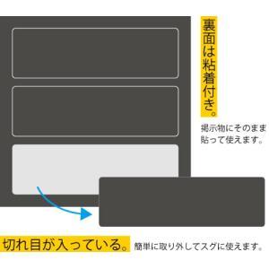 両面テープ付きノンスリップマグネット30mmx100mm 3ピース walldecorationstore 10