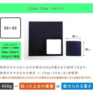 両面テープ付きノンスリップマグネット50mmx50mm 4ピース|walldecorationstore