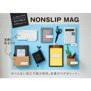 両面テープ付きノンスリップマグネット50mmx50mm 4ピース|walldecorationstore|02