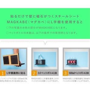 両面テープ付きノンスリップマグネット50mmx50mm 4ピース|walldecorationstore|11