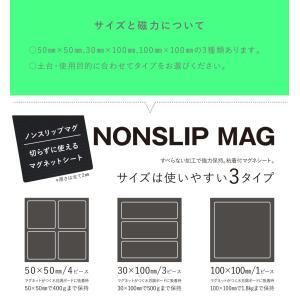 両面テープ付きノンスリップマグネット50mmx50mm 4ピース|walldecorationstore|14
