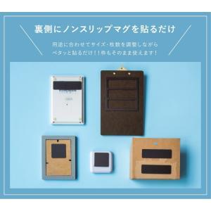 両面テープ付きノンスリップマグネット50mmx50mm 4ピース|walldecorationstore|07