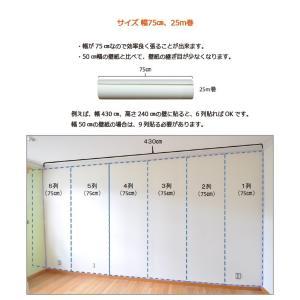貼って剥がせるペンキ用下地壁紙 不織布 Pigment|walldecorationstore|02