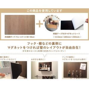 マグネットがつく木目調ボード 43x45センチ 磁石 マグネットボード 壁掛け メッセージボード 掲示板 メモボード インテリア シール付き walldecorationstore 03