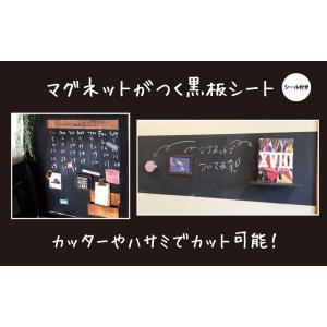 マグネットがつく黒板シート48cm×50cm(両面テープマグネット3枚付き)