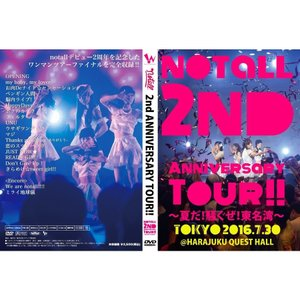 【DVD】notall 2nd ANNIVERSARY TOUR!!〜夏だ!騒ぐぜ!東名湾〜 / notall|wallop-store