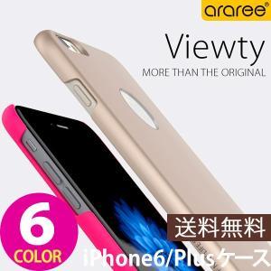 iPhone 6 iPhone 6s ケース アイフォン Plus ケース バンパー ブランド カバー ICカード Suica PASMO Edyなどカード収納 おサイフケータイ araree VIEWTY 全9色|wallstickershop