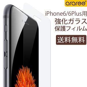 iPhone6/6s ガラスフィルム iPhone6/6s 保護フィルム アイフォン 6/6s/Plus ガラスフィルム アイフォン 6/6s 保護フィルム araree PURE 保護フィルム(2枚入り)|wallstickershop
