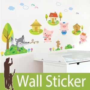 ウォールステッカー 童話 三匹のこぶた 壁紙シール ウォールステッカー 木 ウォールステッカー 壁紙 ウォールステッカー|wallstickershop