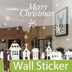ウォールステッカー 壁 クリスマス ツリー サンタクロース 雪 結晶 貼ってはがせる のりつき 壁紙シール ウォールシール ウォールステッカー本舗|wallstickershop