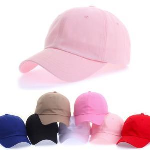 ベースボールキャップ 無地 野球帽子 ローキャップ コットンキャップ シンプル ゴルフ帽子 baseball cap ランニングキャップ キャップ レディース メンズ wallstickershop