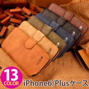 iPhone6 iPhone6s Plus ケース アイフォン 手帳型 手帳 横 カード収納 カバー レザー スタンド機能 カード収納 カードホルダー おしゃれ|wallstickershop