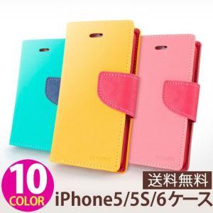 iPhone5 iPhone5s ケース iPhone6 iPhone6s ケース 合皮レザー シリコン スタンド カード収納 カードホルダー スリム・薄型 ストラップホール wallstickershop