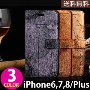 iPhone8/Plus iPhone7/Plus iPhone6/6s/6Plus ケース 手帳型 横 合皮レザー スタンド カード収納 薄型|wallstickershop