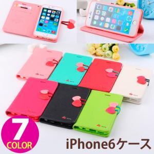 iPhone6 iPhone6s ケース 手帳型 横 合皮レザー TPU スタンド カード収納 カードホルダー スリム・薄型 ストラップ付き ストラップホール wallstickershop