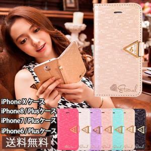 iPhoneX/iPhone8/8Plus iPhone7/7Plus iPhone6/6s/6Plus  ケース 手帳型 合皮レザー カード収納 ストラップ付き|wallstickershop