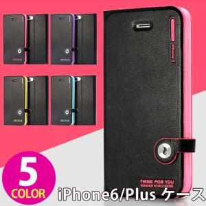 iPhone6 iPhone6s Plus ケース 手帳型 横 合皮レザー ポリカーボネート スタンド カード収納 カードホルダー|wallstickershop