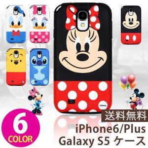 iPhone6/6s/6s Plus アイフォン 6/6s ケース ディズニー キュート シリコン バンパーケース おしゃれ|wallstickershop