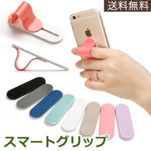 シリコン素材なので、プルプルして柔らかい感触です。指を入れればiPhoneなどの落下防止になるし、ス...