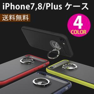 iPhone8/8Plus iPhone7/7Plus ケース iPhone7Plus ケース スマホリング スマホスタンド 薄型 スマホケース|wallstickershop
