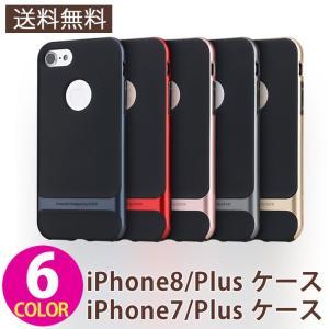 iPhone8/8Plus iPhone7/7Plus ケース スリム 薄型 スマホケース アイフォンケース iPhoneケース バンカーリング|wallstickershop