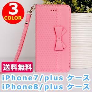 iPhone8/8Plus iPhone7/7Plus 合皮レザー TPU スタンド カード収納 カードホルダー スリム・薄型 ストラップ付き|wallstickershop