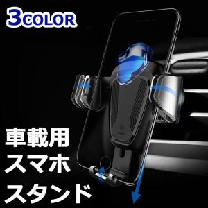 (お買い得セール40%OFF)車載ホルダー エアコン吹き出し口 スマホ iPhone スマホホルダー Android 自動 エアコン|wallstickershop