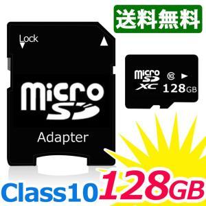 マイクロSDカード 128GB クラス10 microSDカ...