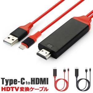 Type-C HDMI TV テレビ 接続 出力 ミラーリング 接続ケーブル GalaxyS8 プロジェクター タブレット MHL スマートフォン 変換ケーブル|wallstickershop