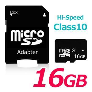 マイクロSDカード 16GB クラス10 microSDカード microSDHCカード SDカード class10 変換アダプター付き ケース付 wallstickershop