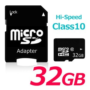 マイクロSDカード 32GB クラス10 microSDカード microSDHCカード SDカード class10 変換アダプター付き ケース付|wallstickershop