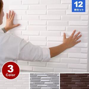 クッションブリックシート お得な12枚セット 壁紙 おしゃれ シール DIY 人気 レンガ調 白 かるかるブリック (壁紙 張り替え) 簡単立体|wallstickershop
