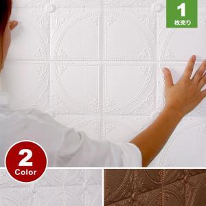 クッションブリックシート壁紙 おしゃれ シール DIY 人気 装飾レンガタイル調 白 かるかるブリック (壁紙 張り替え) 簡単リフォーム 立体|wallstickershop