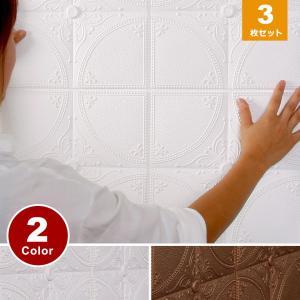クッションブリックシート お得な3枚セット 壁紙 おしゃれ シール DIY 人気 装飾レンガタイル調 白 かるかるブリック (壁紙 張り替え) 簡単立体|wallstickershop