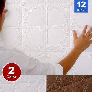 クッションブリックシート お得な12枚セット 壁紙 おしゃれ シール DIY 人気 装飾レンガタイル調 白 かるかるブリック (壁紙 張り替え) 簡単立体|wallstickershop
