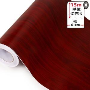 壁紙 木目 シール はがせる ウッド クロス 木目調 幅61cm のり付き 壁用 木目柄 リメイクシート DIY(壁紙 張り替え) 15m単位|wallstickershop