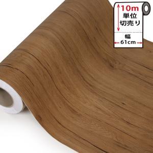 壁紙 木目 シール はがせる ウッド クロス 木目調 幅61cm のり付き 壁用 木目柄 リメイクシート DIY(壁紙 張り替え) 10m単位|wallstickershop