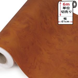 壁紙 木目 シール はがせる ウッド クロス 木目調 幅61cm のり付き 壁用 木目柄 リメイクシート DIY(壁紙 張り替え) 6m単位|wallstickershop